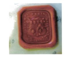 Railway seal
